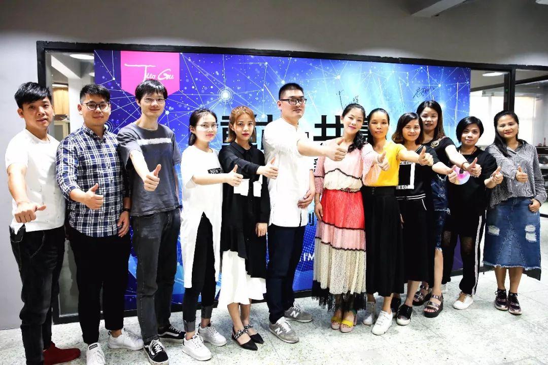 重构·共赢!2018拓谷新零售签约仪式圆满落幕!