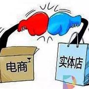 """奥库运动户外资讯:实体店难寻电商爆款?奥库走属于自己的""""新零售""""之路!"""