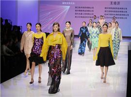 柯桥时尚周惊艳时尚业:国际水准大秀+纺织尖端人才