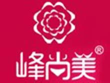 峰尚美内衣品牌