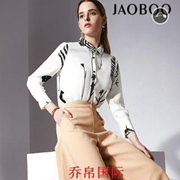 乔帛2018秋季新品展示会与本月18日与您相约时尚虎门!