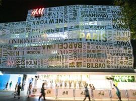 快时尚消费可能是不负责任的消费?以H&M为例