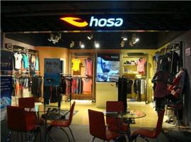 浩沙国际携阿里展开新零售深度战略合作