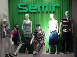 加码童装业务开发 森马拟设立子公司开发北美童装品牌