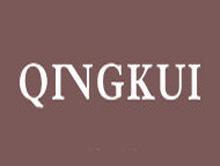 杭州青葵服飾有限公司