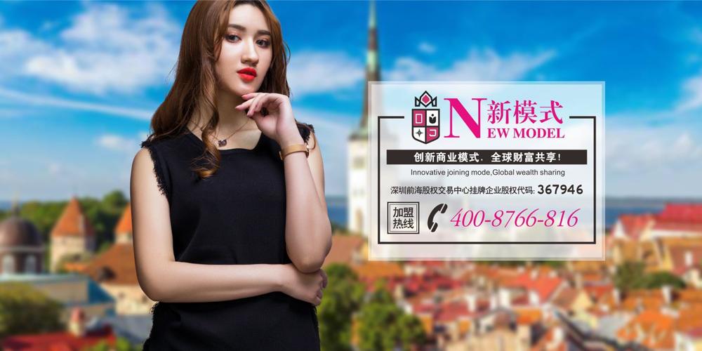 广州杰恩蒂企业管理服务有限公司