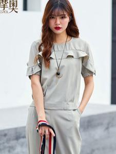 摩奥女装新品米灰色运动休闲系列