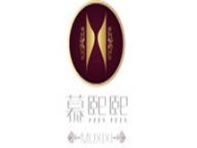 郑州全商兴企业管理咨询有限公司