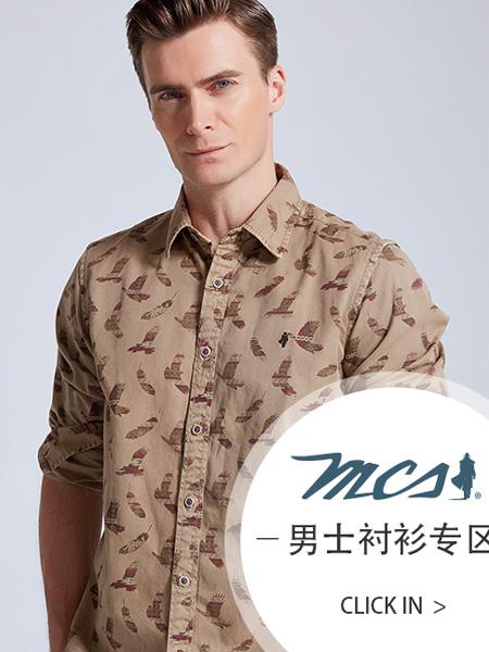 MCS万宝路新款夏装