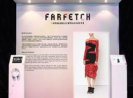 为吸引千禧一代 Farfetch将推出奢侈珠宝腕表平台