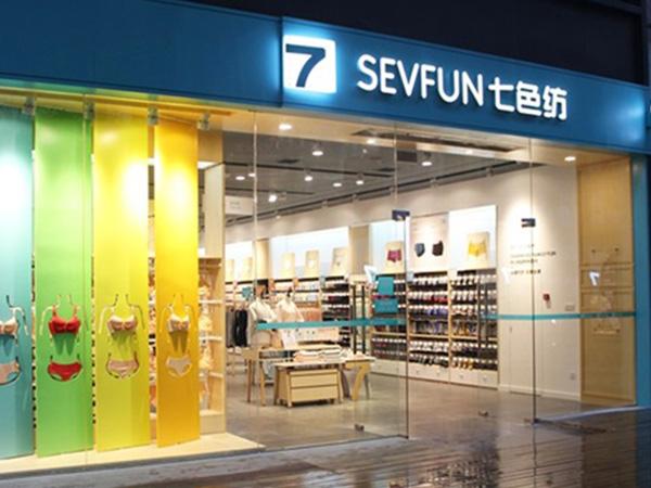 七色纺店铺展示