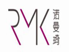 广州市铭瑜服饰设计有限公司