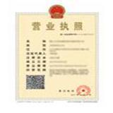 上海酷瑞商贸有限公司企业档案