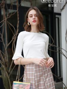 歌宝琪2018春夏纯色喇叭袖百搭上衣
