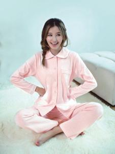 七色纺粉色扣子睡衣