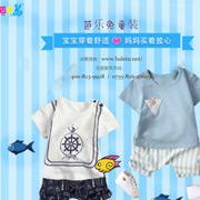 芭乐兔童装:劣质散货鱼目混珠,品牌童装的优势在哪?