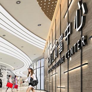 深圳商家好評認證!大嘉匯女裝批發商城歡迎您前來考察!