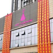 深圳商家好評認證!廣西專業市場還看桂嘉匯