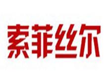 杭州创享服饰有限公司