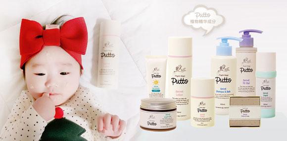 貝嘟嘟嬰幼兒護膚品誠邀您的加盟!
