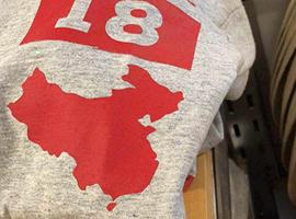 """出售""""删减""""中国地图T恤 美国manbetx官方下载巨头GAP为其道歉"""