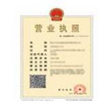 上海英纳芙服饰有限公司企业档案