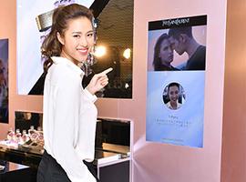 YSL跟腾讯合作开了家快闪店 用脸部识别技术卖香水