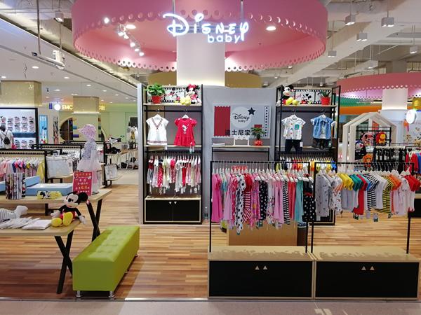 迪士尼宝宝童装专卖店