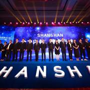 智慧共享,创新共赢——SHANSHAN杉杉品牌2018全国供应商大会顺利召开