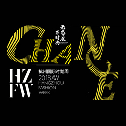 2018AW杭州国际时尚周