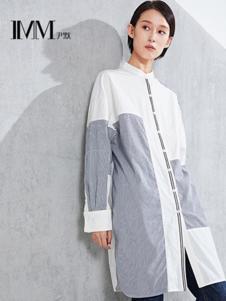 尹默女装两色拼接立领衬衫