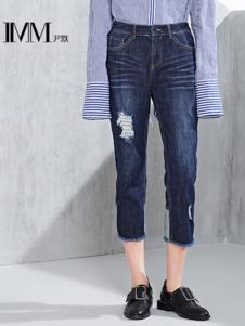 尹默女装深蓝破洞牛仔裤