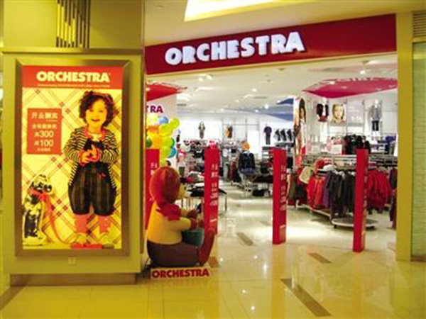 Orchestra店铺展示