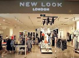 "New Look 被指征""肥胖税"" 同码不同价"