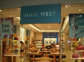 Nine West 玖熙之后 又有一架九兴客户破产