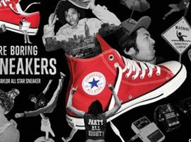 天猫去年卖了7千万双帆布鞋 帆布鞋是大势?