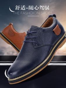 城市骆驼鞋业