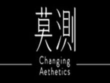 广州因爱服饰有限公司