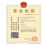 北京伽叶时装有限公司企业档案