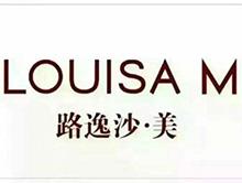 升泽(上海)时装有限公司