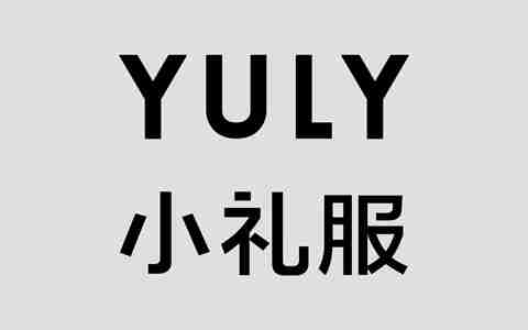 尤狸女装品牌logo图片