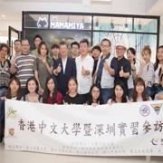 台湾清华大学、辅仁大学参访玛玛米雅童装!
