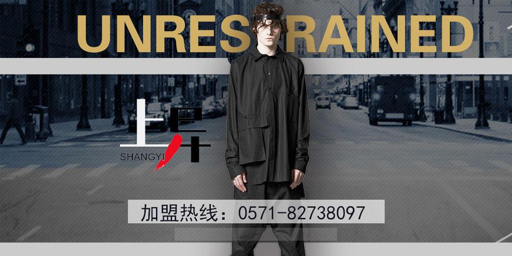 上异shangyi