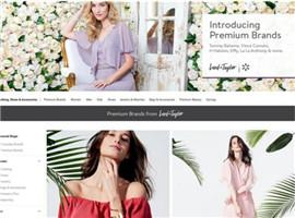沃尔玛将推出新线上商店:主售高档时装品牌