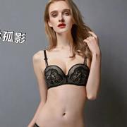 """布迪设计BodyStyle:夏季扮靓""""隐形""""bra,妳一定要知道"""