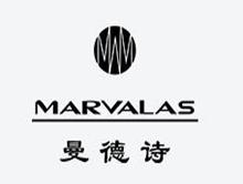 曼德诗Marvalas
