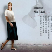 棉麻休闲WJS唯简尚女装:天生文艺范,永不落伍的经典!