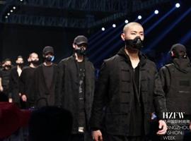 CHANCE创意生活展-杭州国际时尚周圆满开幕