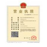 北京京韩嘉信商贸有限公司企业档案