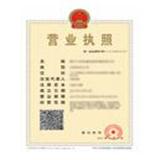 北京黛星乔商贸有限公司企业档案
